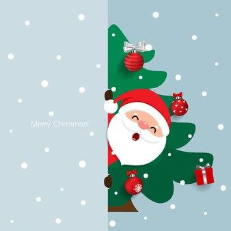 漫画のサンタクロースと飾られたクリスマスツリー。休日の背景。メリークリスマス、そしてハッピーニューイヤー。