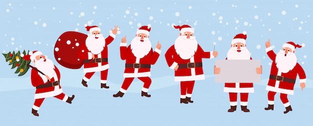 漫画のサンタクロースアニメーションセット。感情、ジェスチャーで冬の休日のキャラクター作成キット。手、クリスマスツリー、プラークサイン、プレゼントボックスに赤いバッグとサンタ