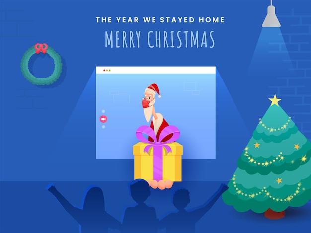 Cartoon santa claus giving gift box to kids through video call with xmas tree