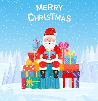 ギフトボックス、クリスマスグリーティングカードテンプレートに座っている漫画サンタクロース。フラットスタイルのベクトル図