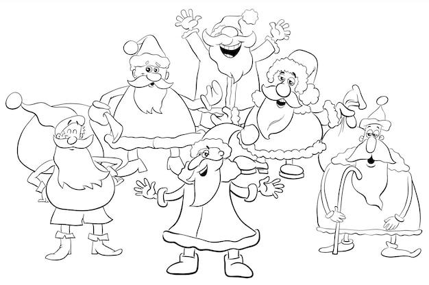漫画のサンタグループの着色ページ