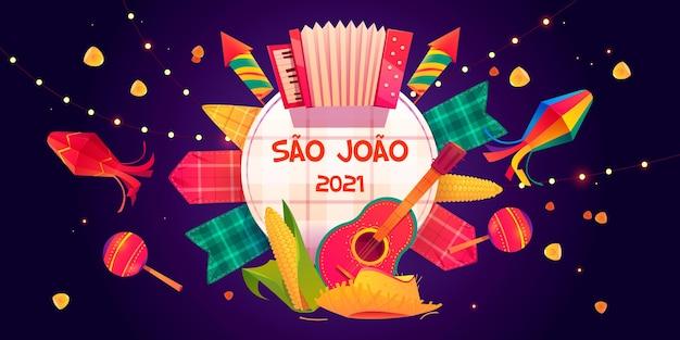 Мультяшный сао жоао фон