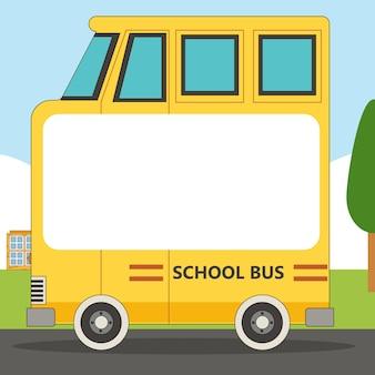 漫画のスクールバス
