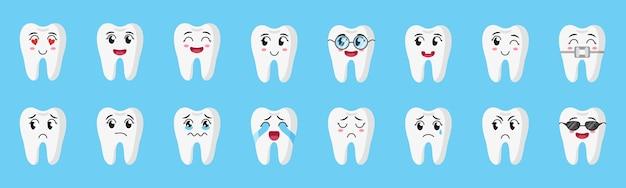 幸せ、悲しみ、泣き、喜び、笑顔、笑いなど、さまざまな感情を持つ歯のかわいいキャラクターの漫画セット。子供の歯科の概念。