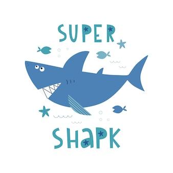 손으로 쓴 비문 슈퍼 상어 어린이 벡터 일러스트와 함께 만화 상어 아기 인쇄