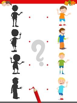 Мультфильм силуэт деятельности с детьми