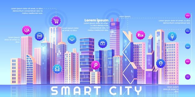 Мультяшный умный город инфографики