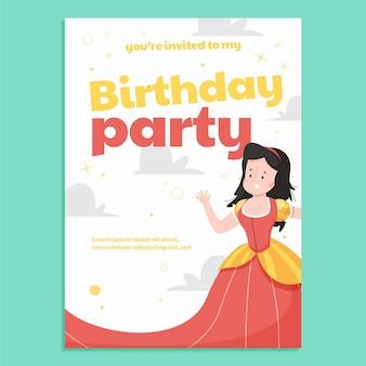 漫画白雪姫の誕生日の招待状のテンプレート