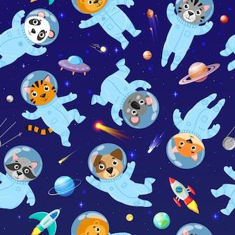 만화 공간 동물 우주 비행사, 우주 비행사는 완벽 한 패턴입니다. 우주복 벡터 일러스트 레이 션에 귀여운 우주 은하계 우주 비행사. 우주 동물 원활한 패턴