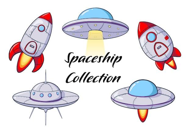 만화 우주선과 로켓 세트입니다. 로고, 스티커, 지문, 컴퓨터 및 스마트폰 게임, 어린이 방 장식을 위한 귀여운 우주선 컬렉션입니다. 프리미엄 벡터