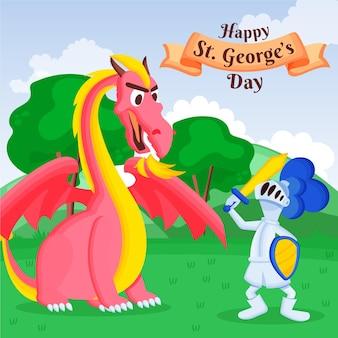 漫画セント。ドラゴンと騎士とジョージの日のイラスト