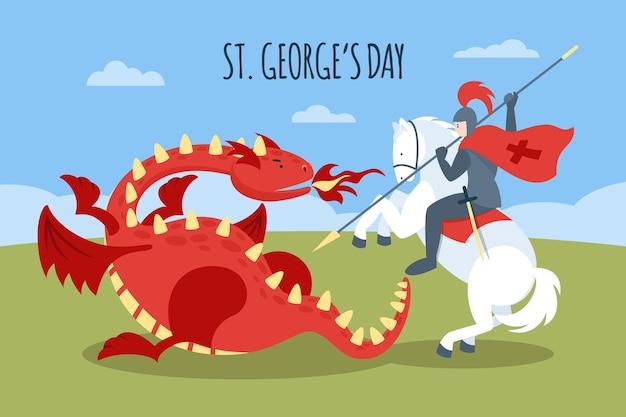Мультфильм ул. иллюстрация дня георгия с драконом и рыцарем