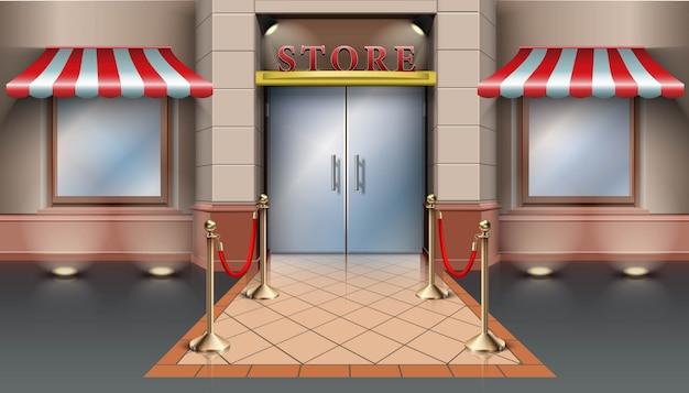 Вход в магазин мультфильмов.