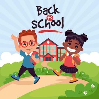 学校に戻る漫画スタイルの子供たち
