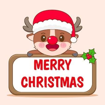 クリスマスの挨拶と漫画風のかわいいトナカイのキャラクター