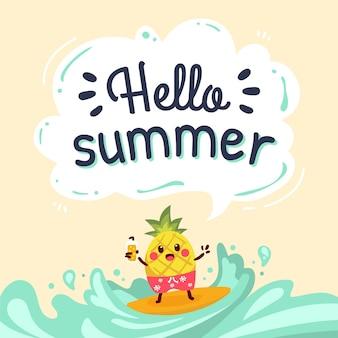 만화 여름 그림
