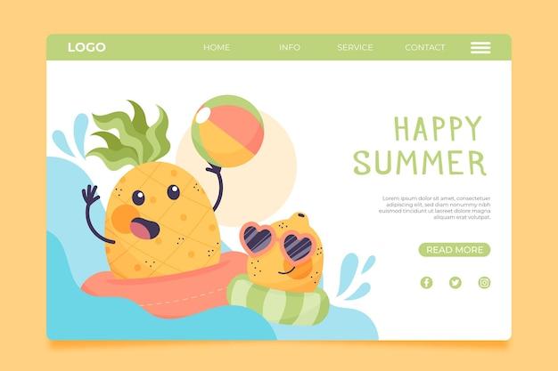 만화 여름 방문 페이지 템플릿
