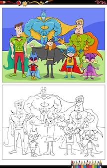 本のページを着色漫画のスーパーヒーローのキャラクター