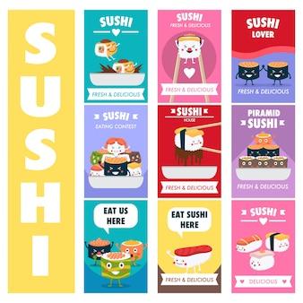 漫画の寿司ポスターデザイン Premiumベクター