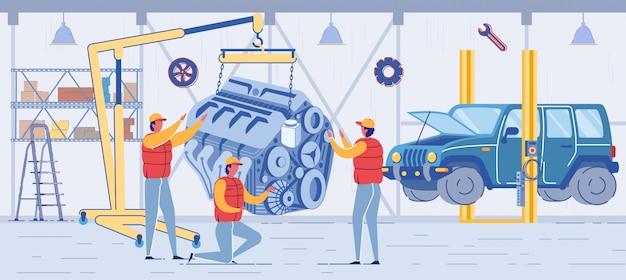 Cartoon technician in uniform repair motor engine