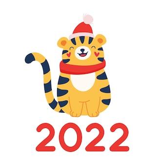漫画の虎のシンボル新年2022