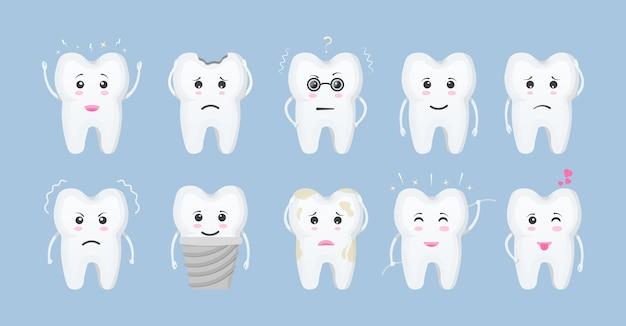 漫画の歯。ラベルデザインのさまざまな感情を持つかわいい歯を設定します。キャラクターのアニメの歯を笑顔で動揺させます。口腔ケアと歯科のコンセプトです。分離されたフラットスタイル