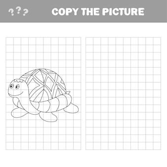만화 거북이. 개요. 벡터 일러스트 레이 션. 미취학 아동을 위한 퍼즐