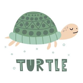 만화 거북이 벡터 평면 그림 흰색 배경에 고립