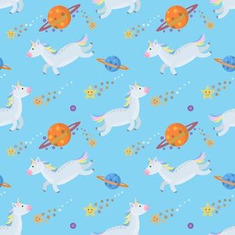 Cartoon unicorn horse in space seamless pattern