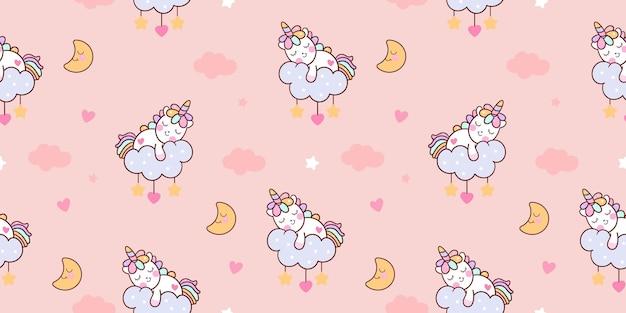 만화 유니콘 원활한 패턴 귀여운 조랑말 구름 귀여운 동물에 작은 잠