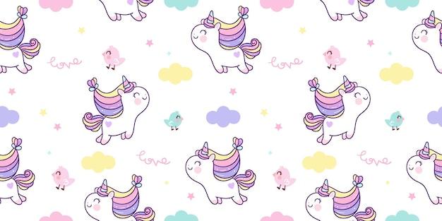 만화 유니콘 원활한 패턴 하늘에 점프 귀여운 조랑말 귀여운 동물
