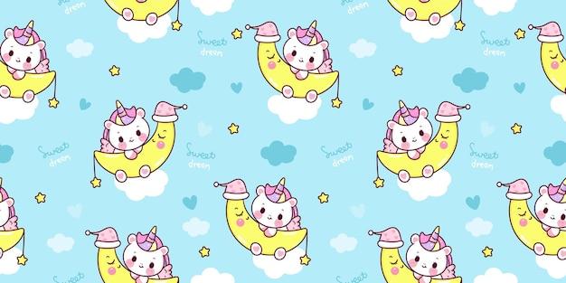 Cartoon unicorn seamless pattern sleep on moon cute pony kawaii animal