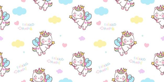 마술 지팡이 귀여운 페가수스 조랑말 귀여운 동물 만화 유니콘 원활한 패턴