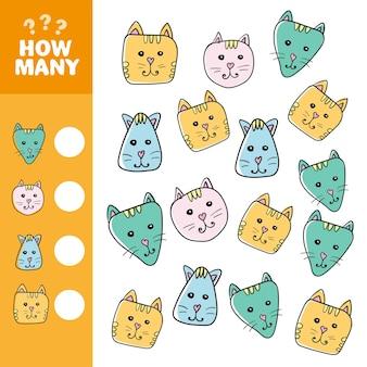 취학 전 어린이를위한 교육 계산 게임의 만화 벡터 일러스트 레이 션 - 얼마나 많은 고양이