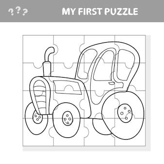 Мультяшная векторная иллюстрация образовательной головоломки для детей дошкольного возраста с забавным персонажем тракторной машины - моя первая головоломка и книжка-раскраска