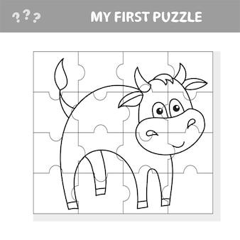 漫画のベクトルイラスト-雄牛の農場の動物のキャラクターを持つ子供のためのパズルアクティビティゲーム。塗り絵