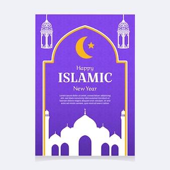 Modello di poster di capodanno islamico verticale del fumetto