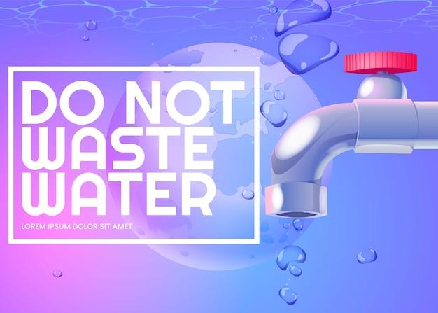 Cartoon water waste background