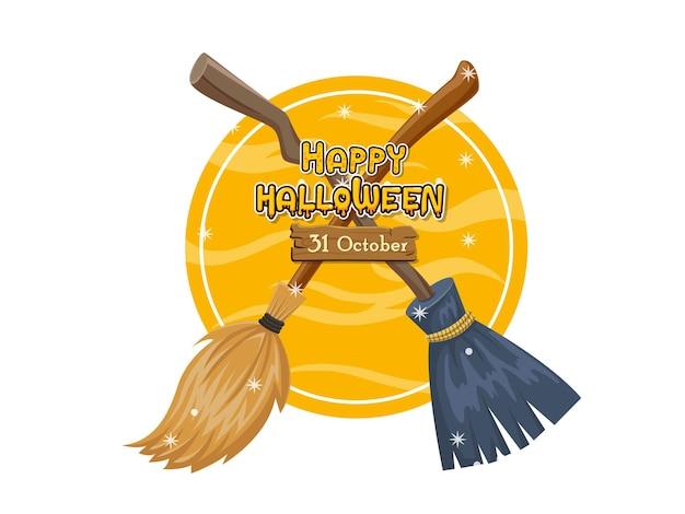 Cartoon witche brooms. concept cartoon elements brooms cross . vector clipart illustration