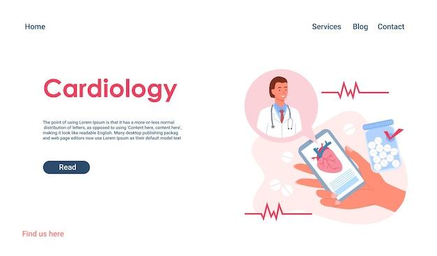 만화 여자 손 의료 상담을 위해 휴대 전화를 들고, 흰색 절연 스마트폰 화면에 청진 기 심장 전문 의사.