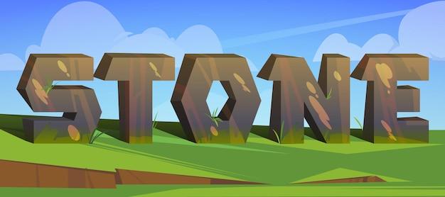 Мультфильм слово камень с каменными буквами стоит на зеленой траве под пасмурным небом