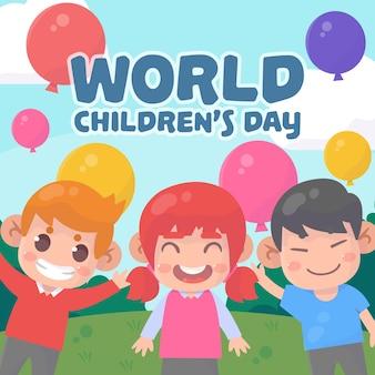 만화 세계 어린이 날 그림