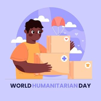 漫画の世界人道の日のイラスト