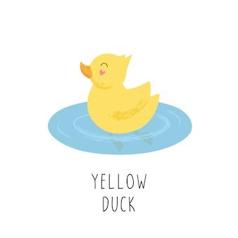 Мультфильм желтый милый утенок плавает.