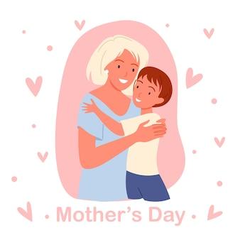Мультфильм молодая счастливая мама держит мальчика в руках с любовью, мать любит и обнимает ребенка, розовый шаблон плаката поздравительной открытки. концепция дня матери. Premium векторы