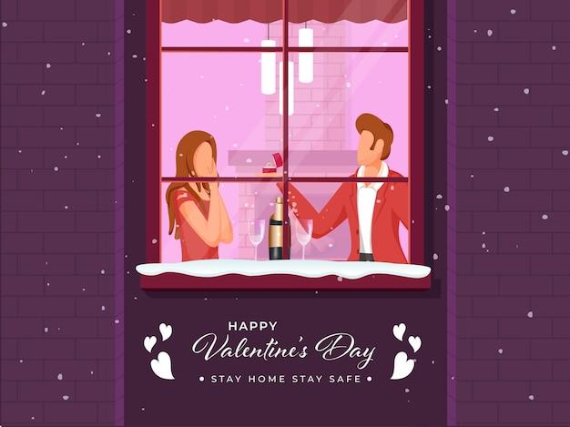 만화 젊은 남자가 해피 발렌타인 데이에 집에서 그의 여자 친구에게 제안