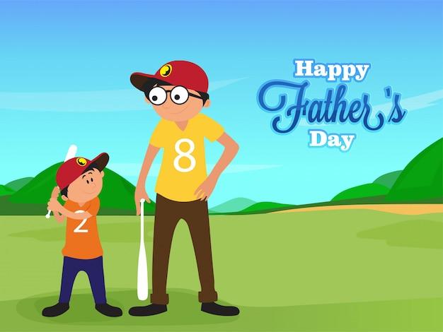 만화, 아버지와 아들 듀오는 모두 자연 배경에서 야구를하도록 설정했습니다.