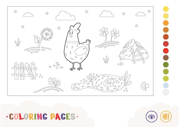 Мультяшный цыпленок гуляет по сельской ферме птичий двор контурная книжка-раскраска для детей дошкольного возраста