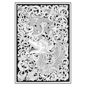 透かし彫りパターン。インドネシアのモチーフ。ドラゴンイラスト。