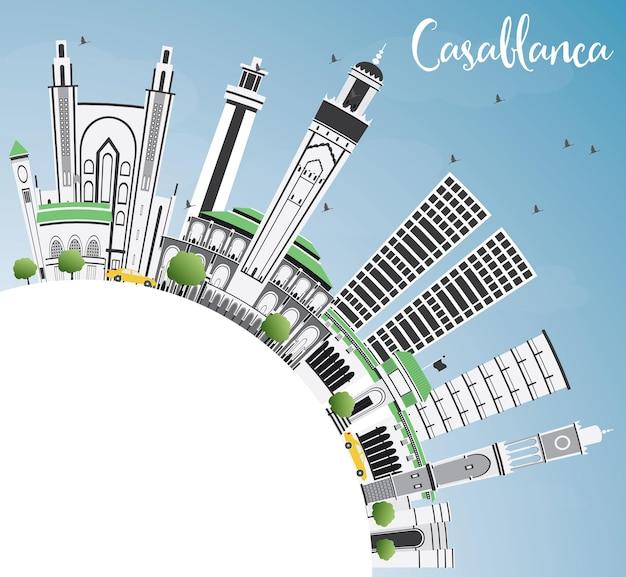灰色の建物、青い空、コピースペースのあるカサブランカのスカイライン。ベクトルイラスト。歴史的な建築とビジネス旅行と観光の概念。プレゼンテーションバナープラカードとwebサイトの画像